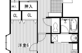 3DK Mansion in Kamisakunobe - Kawasaki-shi Takatsu-ku
