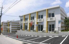 1K Apartment in Takara - Naha-shi