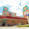 1K Apartment to Rent in Osaka-shi Naniwa-ku Supermarket