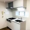 2DK Apartment to Buy in Shinjuku-ku Kitchen