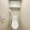 3LDK Apartment to Buy in Shibuya-ku Toilet
