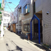 Whole Building Apartment to Buy in Kita-ku Exterior