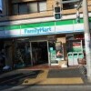 1K Apartment to Rent in Koto-ku Convenience Store