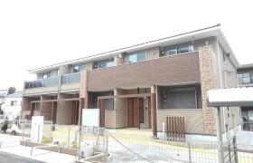 2LDK Apartment in Nampeidai - Kawasaki-shi Miyamae-ku
