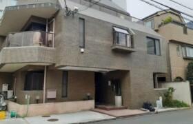 2LDK Mansion in Chuocho - Meguro-ku