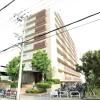 在尼崎市购买4SLDK 公寓大厦的 户外