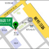 1K Apartment to Rent in Nagareyama-shi Access Map