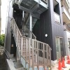 Whole Building Apartment to Buy in Edogawa-ku Exterior