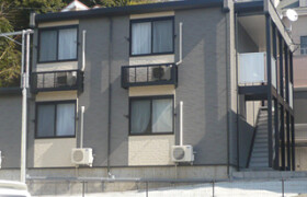 1K Apartment in Maruyama - Yokohama-shi Isogo-ku