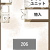 Private Apartment to Rent in Nerima-ku Floorplan