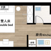 1K Apartment to Rent in Taito-ku Floorplan