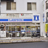 1R Apartment to Buy in Meguro-ku Convenience Store