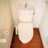 1K Apartment to Rent in Koshigaya-shi Toilet