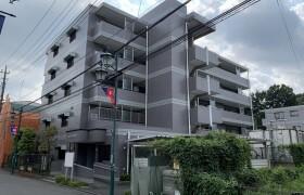 2LDK Mansion in Hanakoganeiminamicho - Kodaira-shi