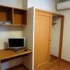 1K Apartment to Rent in Togane-shi Bedroom