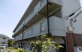 町田市三輪町-1R公寓大厦