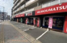 Shop {building type} in Noma - Fukuoka-shi Minami-ku
