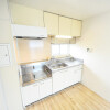 2LDK Apartment to Rent in Yokohama-shi Seya-ku Interior