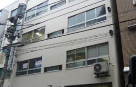 千代田区的办公室 - 商业性