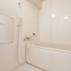 1LDK Apartment to Buy in Osaka-shi Tennoji-ku Bathroom