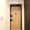 在港区内租赁1LDK 公寓大厦 的 入口/玄关