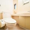 3LDK Apartment to Buy in Machida-shi Toilet