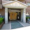 3LDK Apartment to Buy in Yokohama-shi Nishi-ku Building Entrance