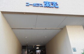 1LDK {building type} in Toko - Fukuoka-shi Hakata-ku