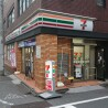 Whole Building Retail to Buy in Minato-ku Convenience Store