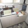 3K Terrace house to Rent in Sakai-shi Kita-ku Kitchen