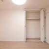3LDK Apartment to Buy in Itami-shi Storage