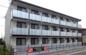 1K Mansion in Fujiminohigashi - Fujimi-shi