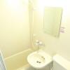 1R Apartment to Rent in Kawasaki-shi Saiwai-ku Bathroom