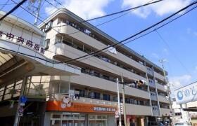 3LDK Mansion in Nagayoshirokutan - Osaka-shi Hirano-ku