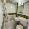 1R Apartment to Buy in Chiyoda-ku Bathroom