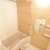 Whole Building Apartment to Buy in Shinagawa-ku Bathroom