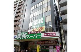 4LDK Mansion in Yamashitacho - Yokohama-shi Naka-ku