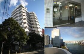 2DK Mansion in Nihombashikayabacho - Chuo-ku