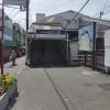 1R Apartment to Buy in Katsushika-ku Train Station