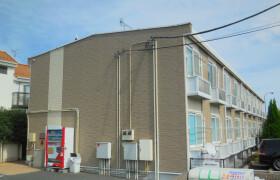 1K Apartment in Nisshincho - Fuchu-shi