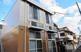 1K Apartment in Shonai higashimachi - Toyonaka-shi