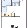 1K Apartment to Rent in Suginami-ku Floorplan