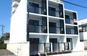 Whole Building {building type} in Igusa - Suginami-ku