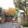 Whole Building Apartment to Buy in Meguro-ku Primary School