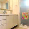 3LDK Apartment to Buy in Yokohama-shi Tsurumi-ku Washroom