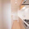 3LDK Apartment to Buy in Takatsuki-shi Kitchen