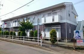 2DK Apartment in Tsumadahigashi - Atsugi-shi