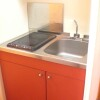 1K Apartment to Rent in Toda-shi Kitchen