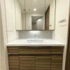 3LDK Apartment to Buy in Setagaya-ku Washroom