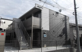 1K Apartment in Kosuge - Katsushika-ku